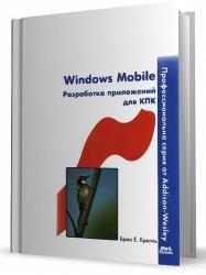 Скачать книги для электронной книги бесплатно и без регистрации в txt