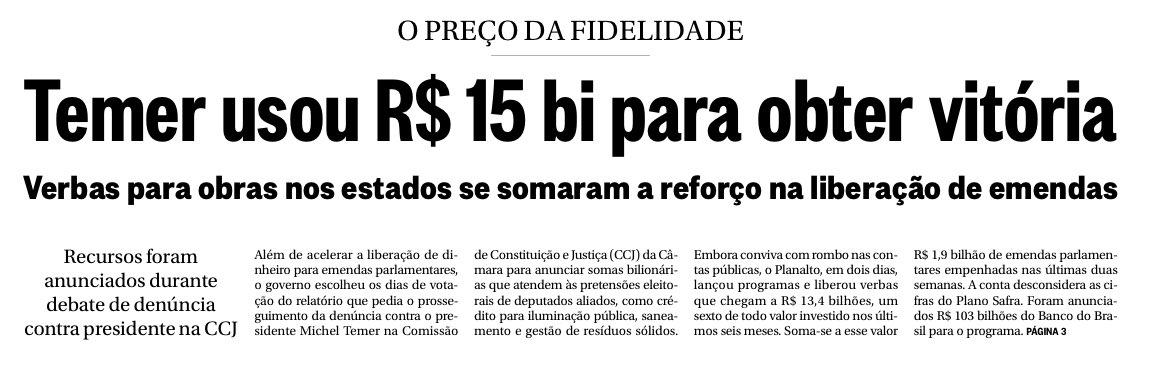 Escancarado: se para vencer na CCJ o governo liberou R$ 15 bilhões, quando a denúncia chegar ao plenario o 'esforço' será de R$ 1 trilhão? 🤔
