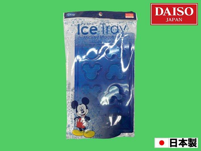 test ツイッターメディア - ■ダイソー/アイストレイ《ミッキーマウス》 https://t.co/lezGy4wkid ミッキー型の氷がつくれま〜す! #ダイソー #ミッキー https://t.co/KFRyh6dpWe