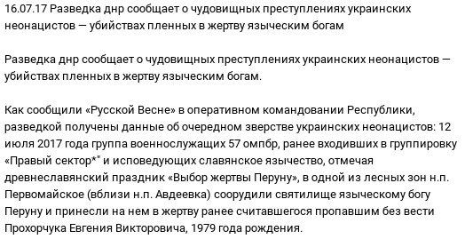 Полиция Донетчины задержала боевика Абрека, воевавшего в пяти бандах - Цензор.НЕТ 8447