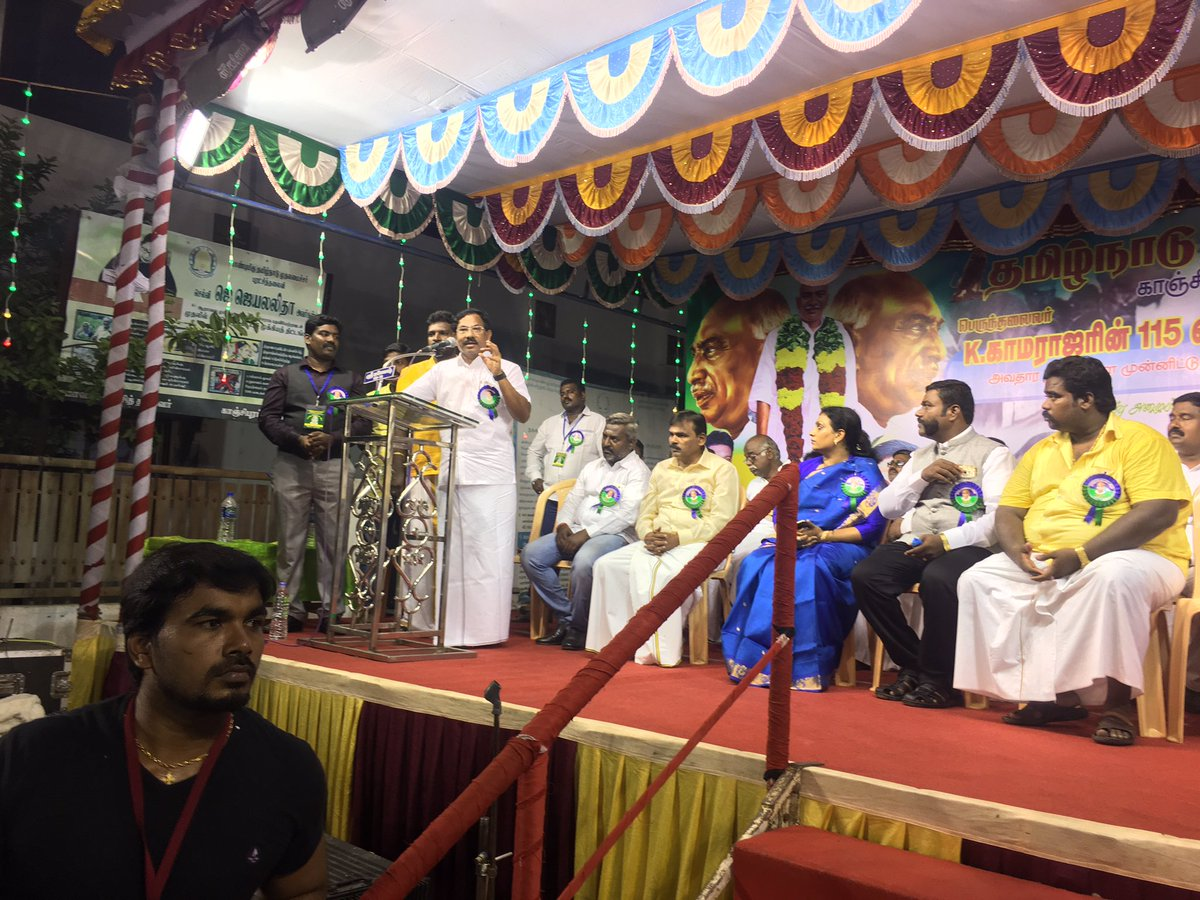 Addressed traders at Kunrathur (Kanchi) on Perunthalaivar #Kamarajar 115th Anniversary - inspired the community to rediscover its potential! <br>http://pic.twitter.com/HltTukwlne