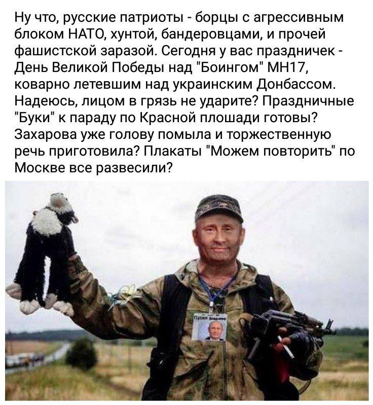 """Порошенко почтил память жертв рейса МН17: """"Дерзкое преступление, которого могло и не произойти, если бы не российская агрессия"""" - Цензор.НЕТ 9400"""