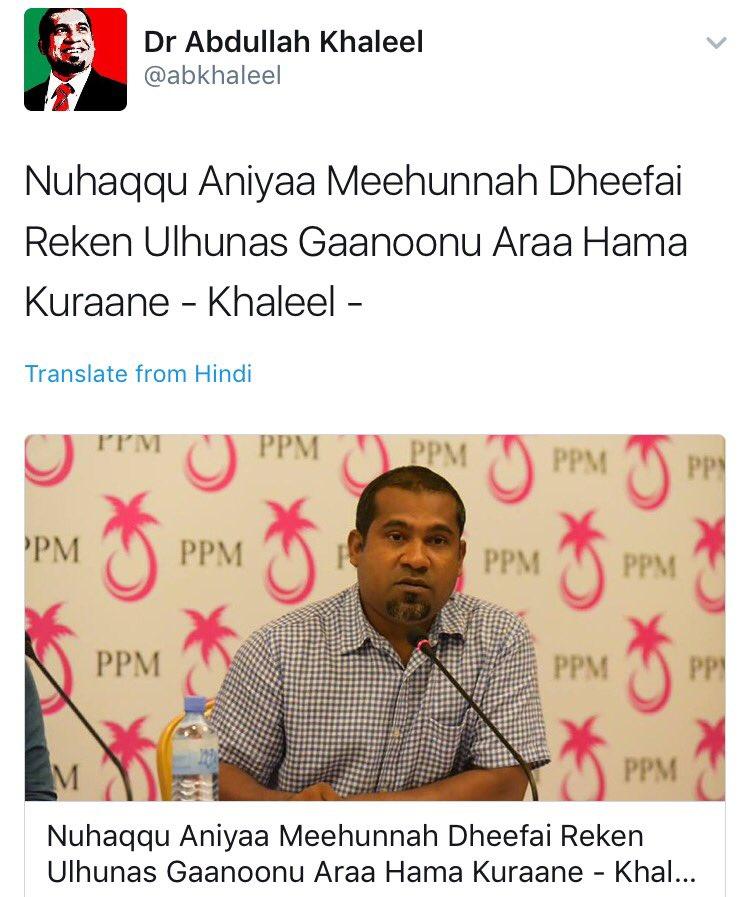 Col.Nazim Press on Twitter: \