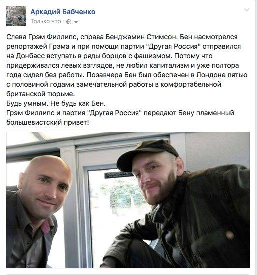 Российские оккупанты хотят списать крымчанам долги перед украинскими банками, - СМИ - Цензор.НЕТ 7108