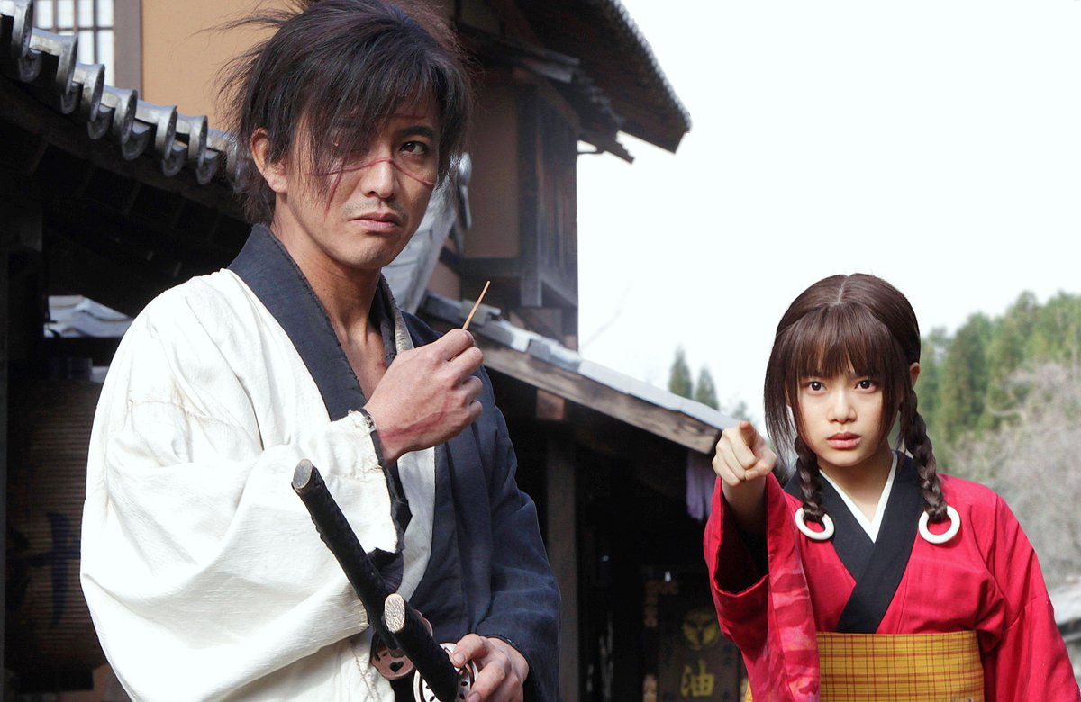 Takuya Kimura and Hana Sugisaki in Takashi Miike's #BladeOfTheImmortal - coming to theaters November 3 https://t.co/sYxcKumyk3