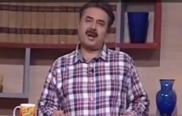 Khabardar With Aftab Iqbal - 16th July 2017 -  Comedy Show thumbnail
