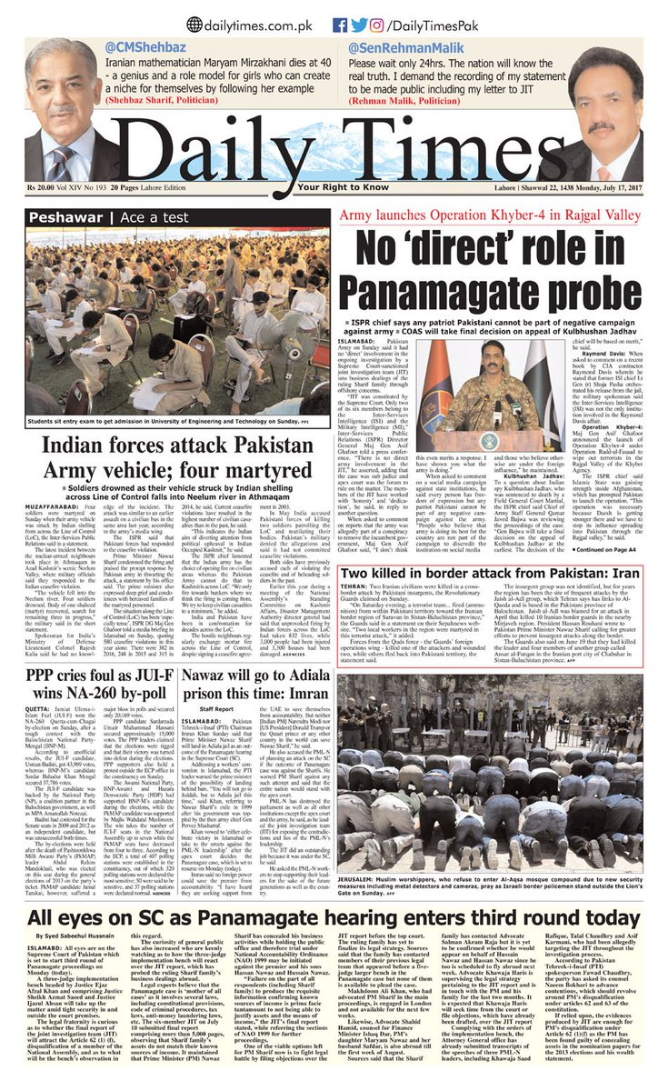 daily times - 735×1200