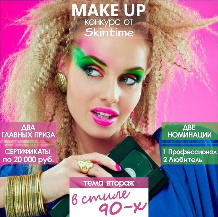 24 задание в егэ по русскому
