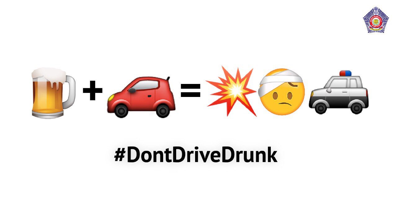 Some things always add up to trouble #DontDrinkAndDrive #WorldEmojiDay https://t.co/tUfqwyF8bT