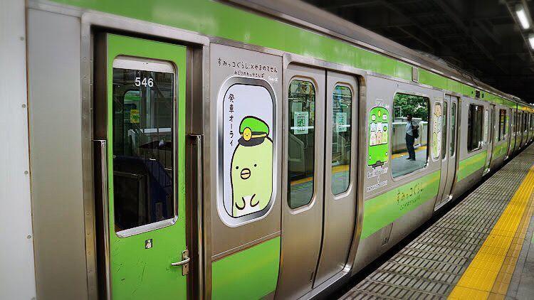 すみっコぐらし×やまのてせん が運行開始でーす!中も外も、すみからすみまで、すみっコがいっぱい♪8/1まで運行しているので、ぜひ、みどりのわっかさんぽしてくださいね!グッズも今日から発売です。 san-x.co.jp/sumikko/campai…  #すみっコ山手線