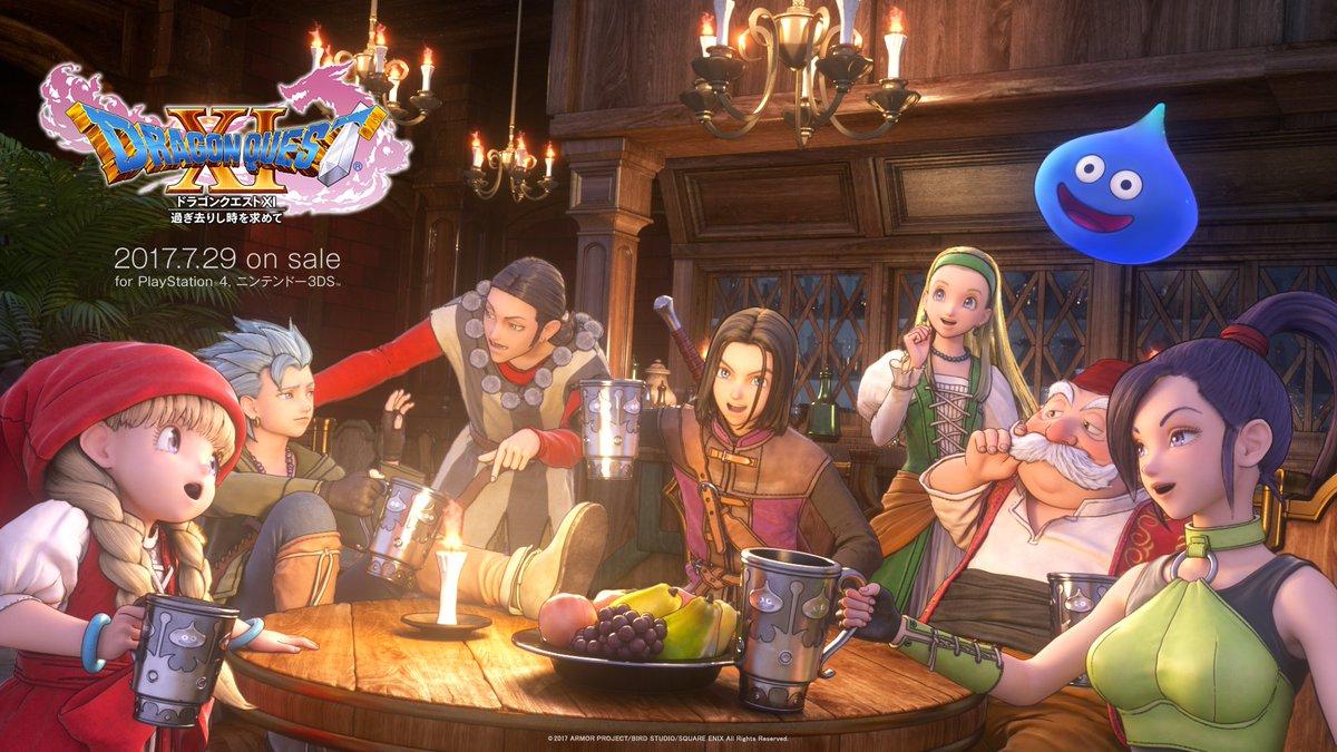 "Dragon Quest Xi Wallpaper: Robert On Twitter: ""Dragon Quest XI PS4/3DS Wallpapers.1"