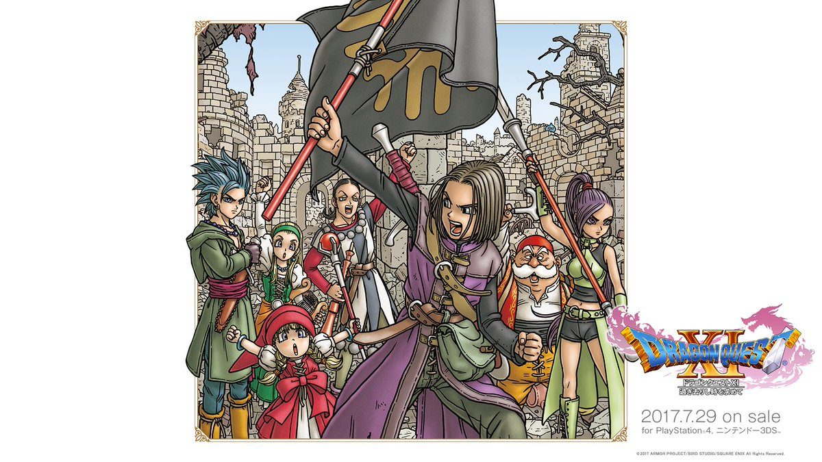 Robert On Twitter Dragon Quest Xi Ps4 3ds Wallpapers 1 2 Dqxi