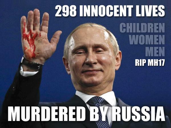 """Российский """"Бук"""" - единственный реальный """"кандидат"""": Bellingcat опубликовал итоговое расследование гибели МН17 - Цензор.НЕТ 1934"""