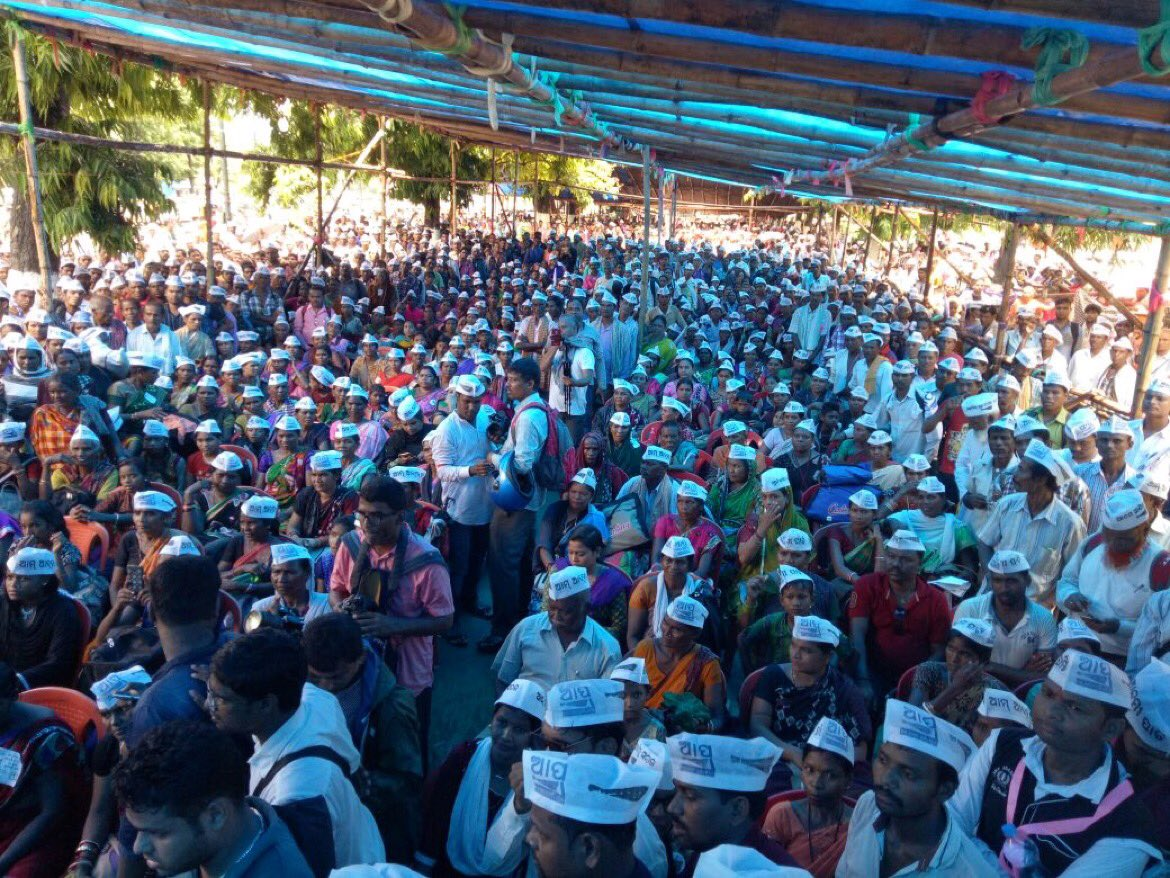 The #AAP #ChashiSamabesh in #Bhubaneswar today. The @AAPOdisha makes their presence felt. #Odisha<br>http://pic.twitter.com/FOtGdW3h0N
