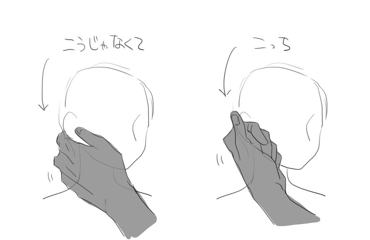 頬を撫でる描写あるじゃん。私はこう、洋画とかでよくある、指の背で撫でる感じが、好きなんだよね… 分かってもらえるかな…