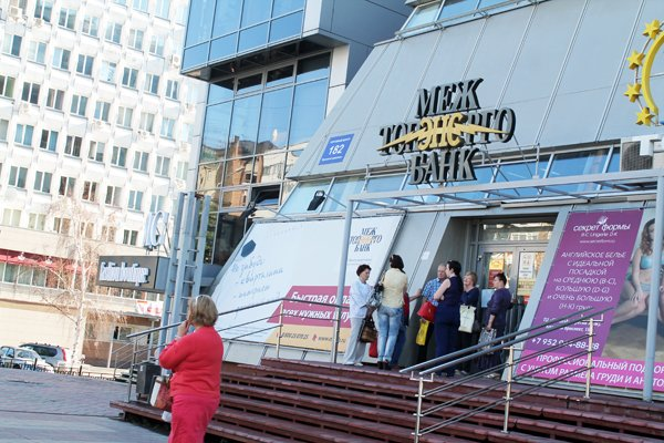 Агентство по страхованию вкладов асв отобрало три банка для выплаты возмещения вкладчикам межтопэнергобанка.