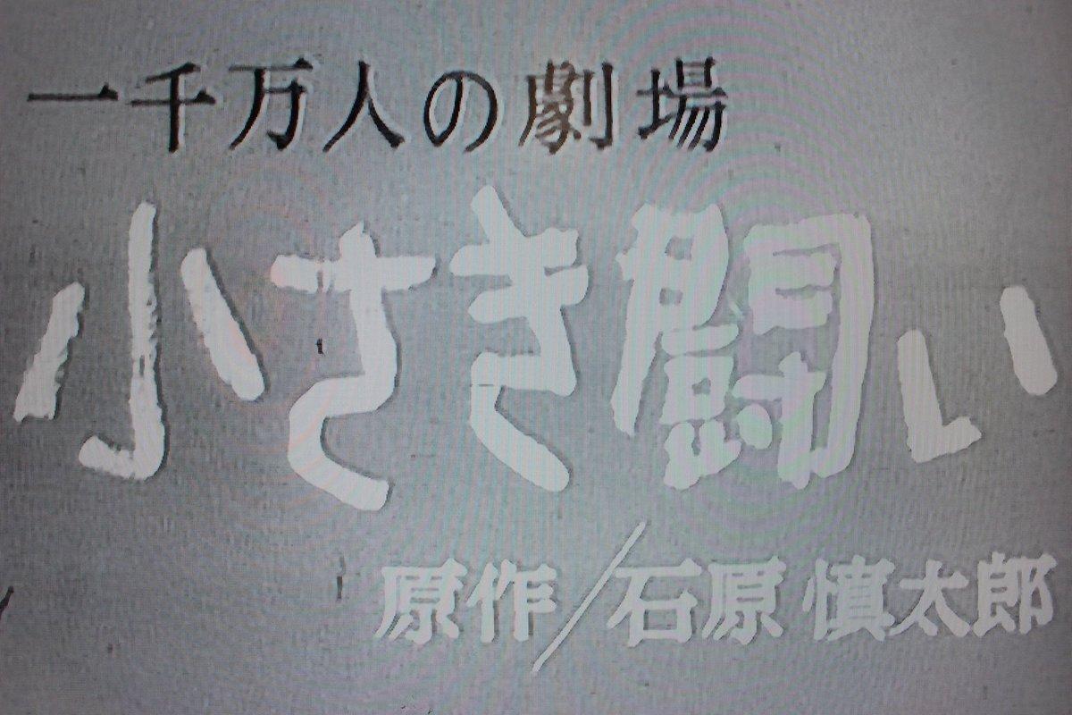"""濱田研吾 on Twitter: """"チャンネ..."""