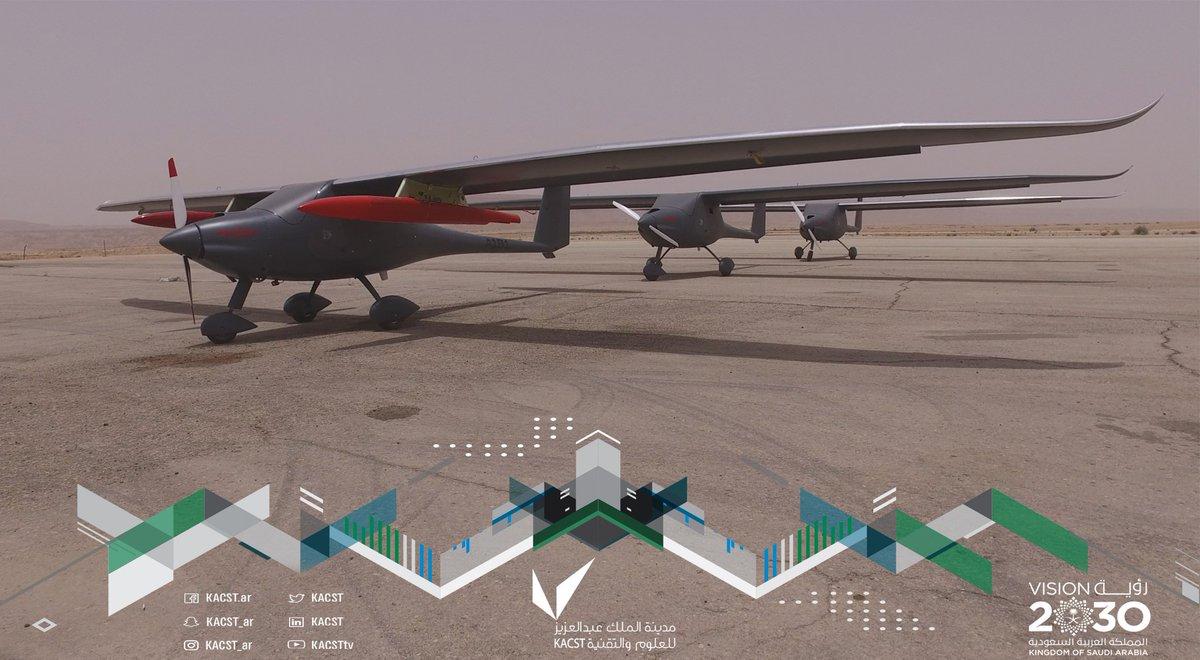В Саудовской Аравии создали беспилотный вариант самолета Pipistrel Sinus