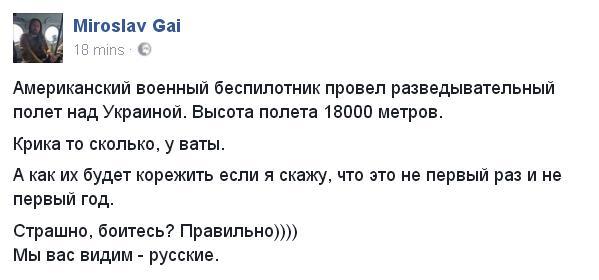 Наиболее оптимальный вариант для Украины и всего мира - прекращение существования РФ как государства, в таком виде, как сейчас, - Тука - Цензор.НЕТ 4799