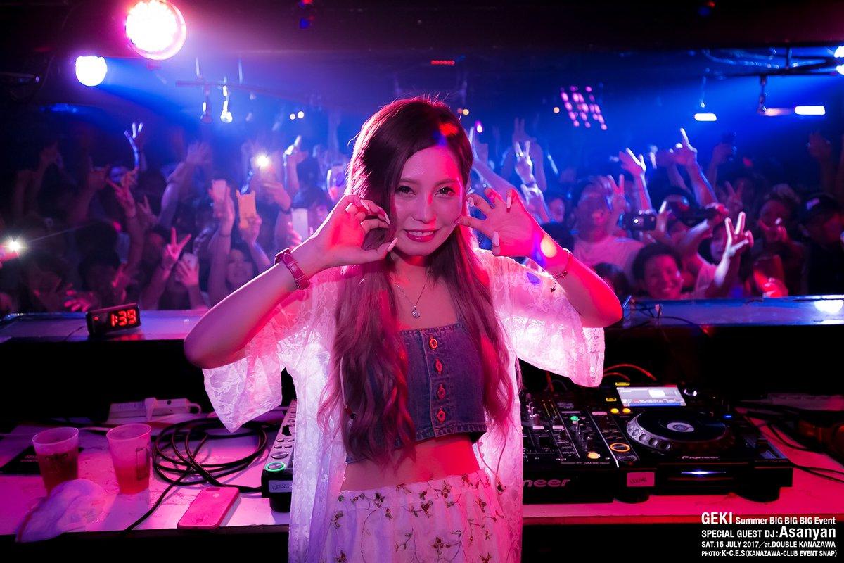 「あさにゃん DJ」の画像検索結果