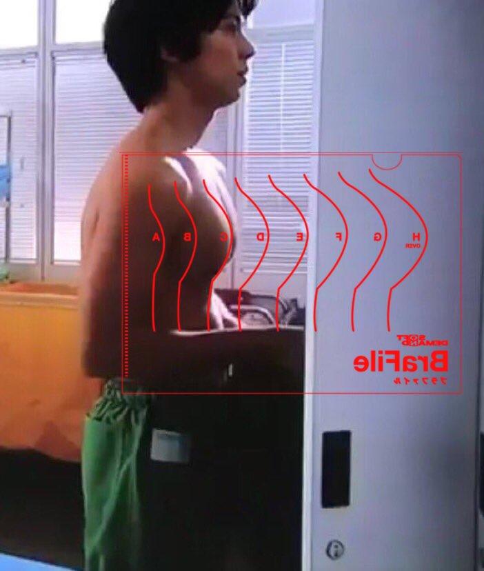 Ямасита Томохиса / Yamashita Tomohisa ≪Пишка Пишунчо≫ -2 DE8EtuMUAAQ2dai