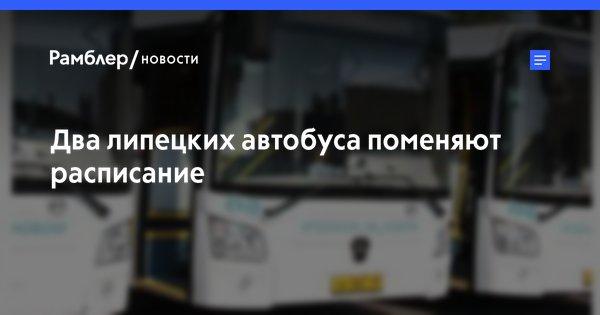 Расписание автобуса нежин чернигов