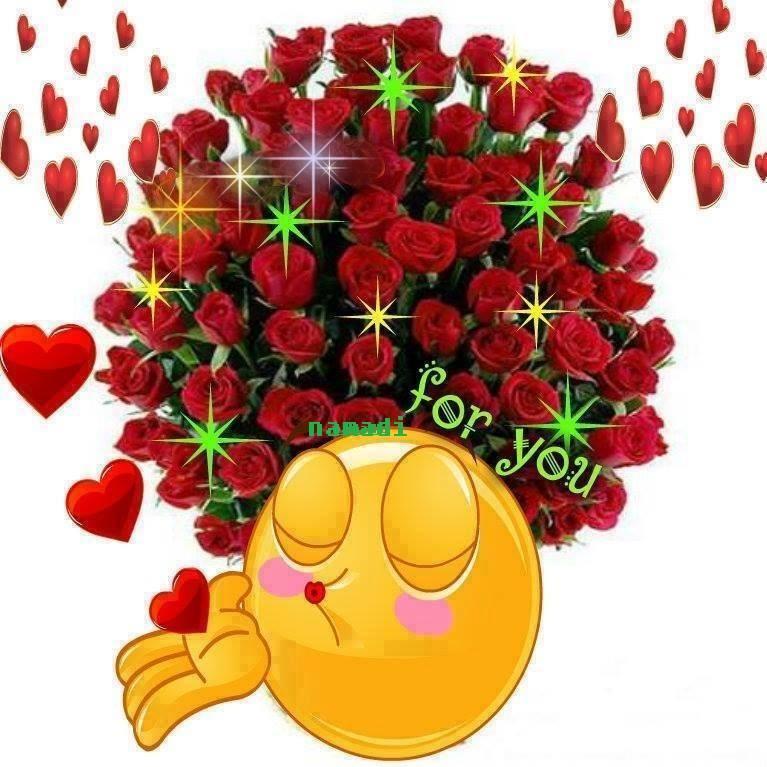 сообщил, открытки сердечки и поцелуйчики с цветами месте