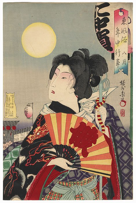 &quot;The Eighth Month (#Hazuki)&quot; by #Chikanobu (1838 - 1912); #Japanese #woodblock #print; available@:  http:// bit.ly/ChikanobuCalen dar &nbsp; …  #japan #ukiyoe<br>http://pic.twitter.com/C1aZKSXlqC