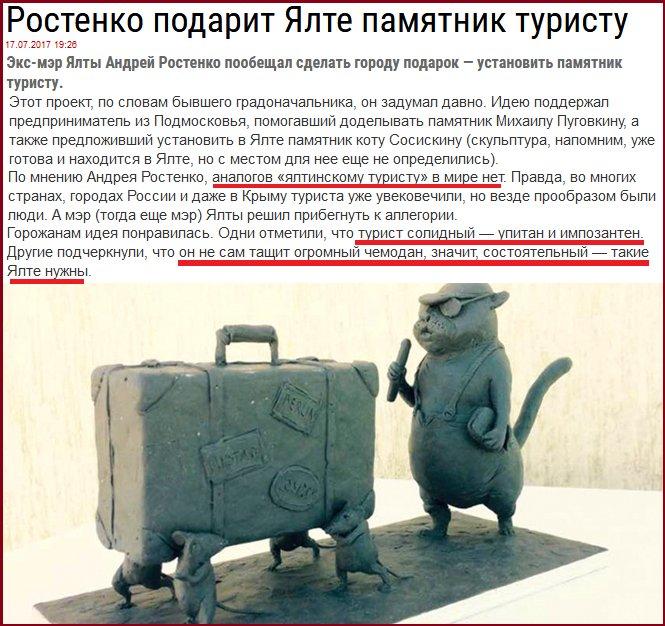 Заявление Захарченко - свидетельство выхода РФ и ОРДЛО из минского процесса, - Фриз - Цензор.НЕТ 5197