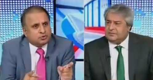 Muqabil  – 17th July 2017 - First Hearing After JIT Report thumbnail