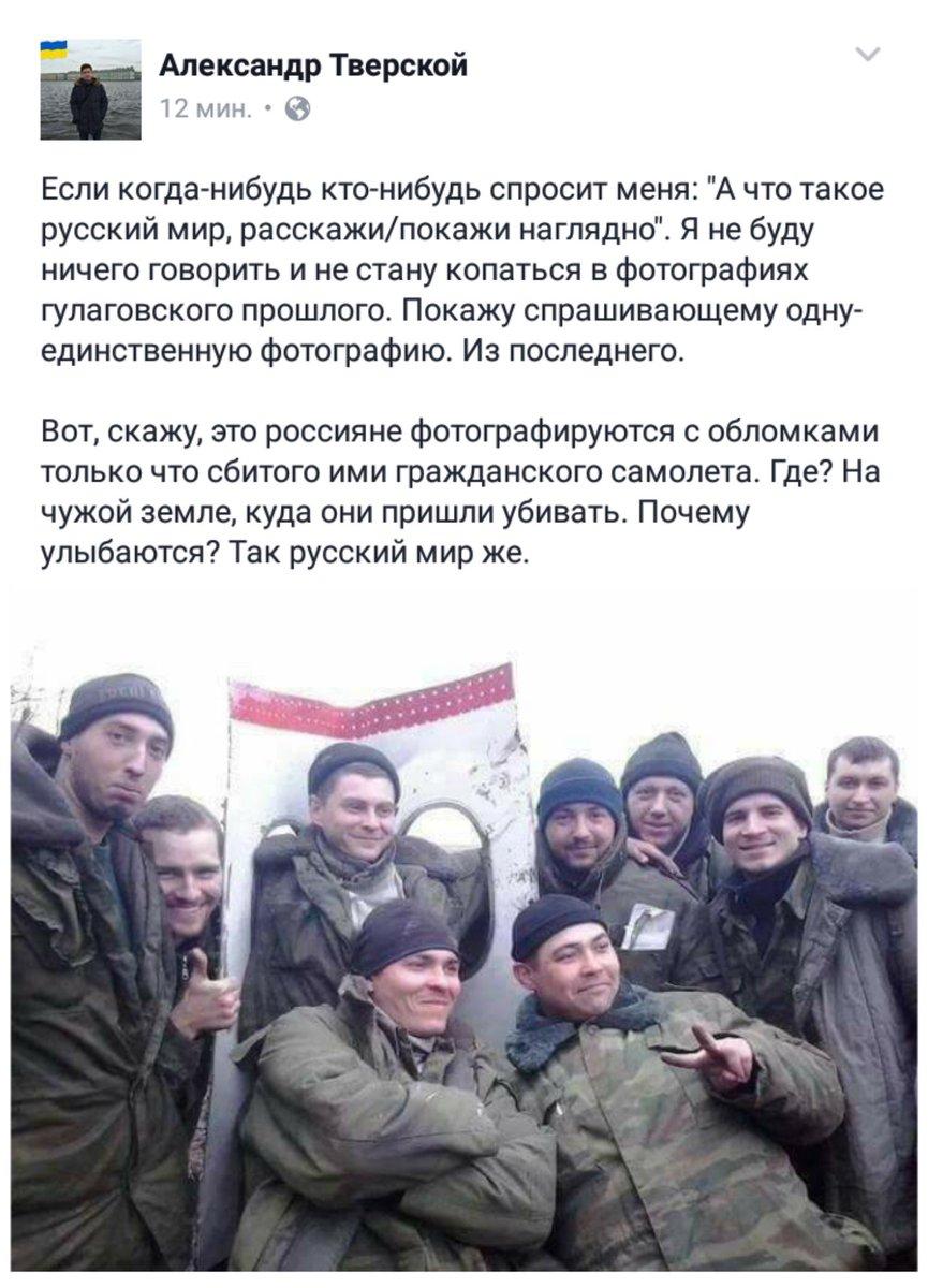 """Песков об обещании Кадырова """"весь мир раком поставить"""": """"Ничего там из ряда вон выходящего сказано не было"""" - Цензор.НЕТ 8069"""