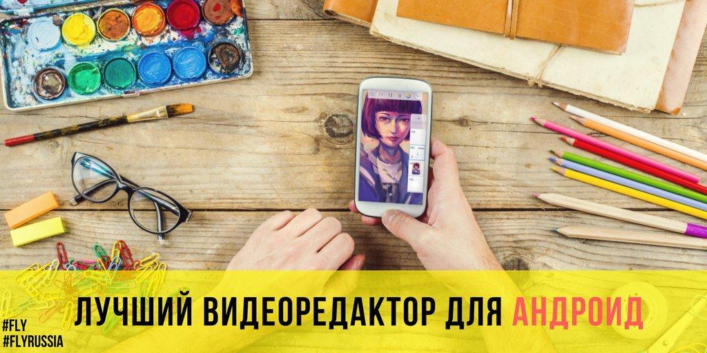 imo на андроид на русском