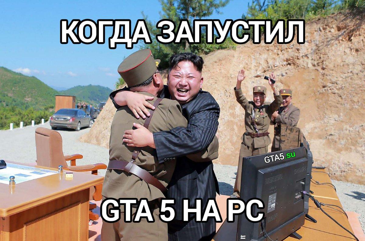 aimbot gta 5
