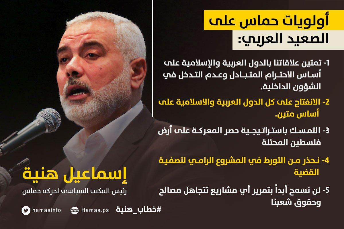 أخبار فلسطين المحتلة متجدّد - صفحة 8 DEBK_j6XYAQk6-k
