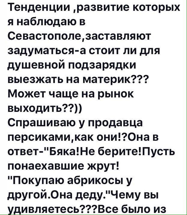 """В """"ЛНР"""" решили не выпускать врачей в Украину и РФ из-за их нехватки, - правозащитник - Цензор.НЕТ 8074"""