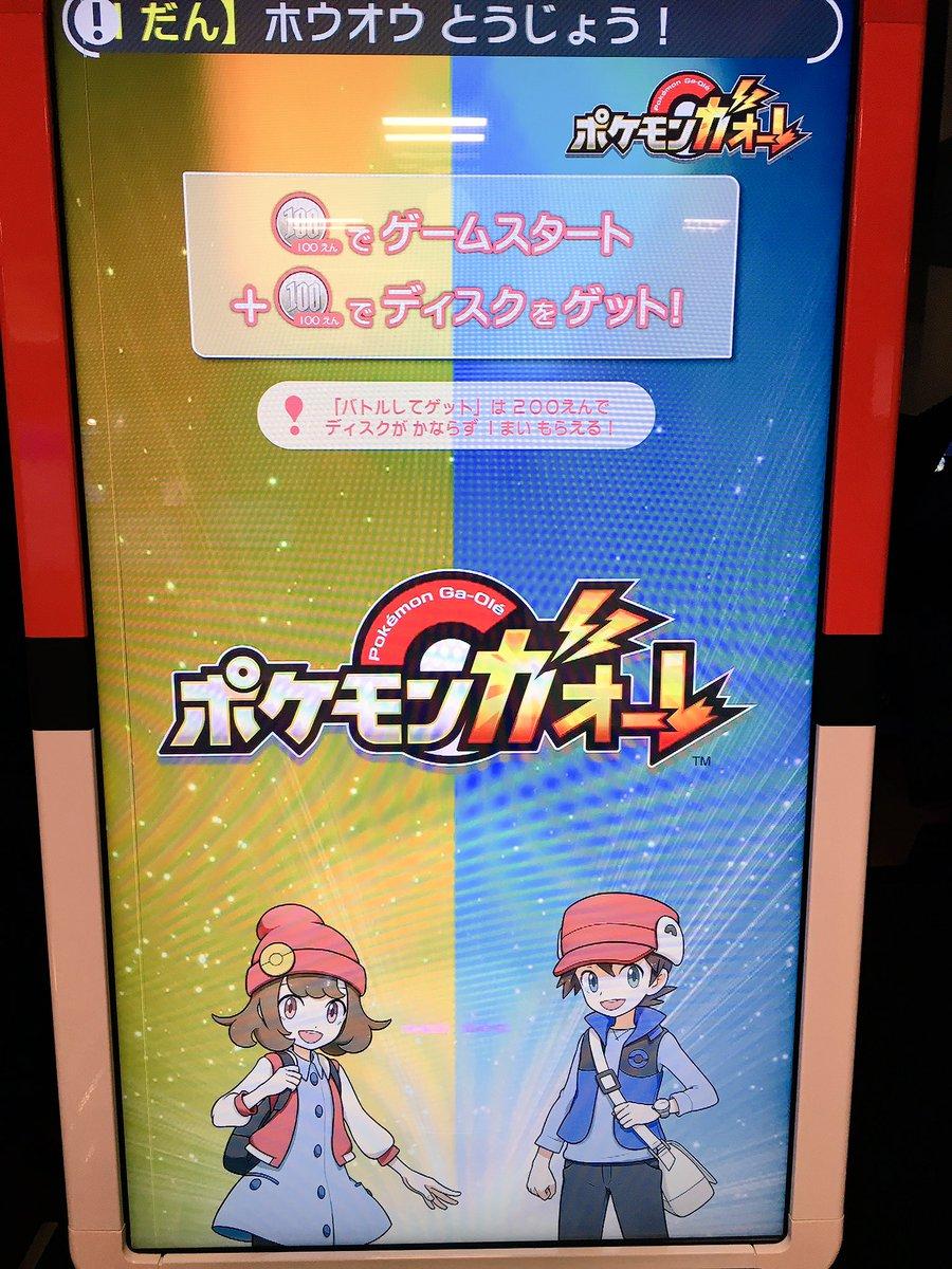 """タイトーステーション 大須店 on twitter: """"【2fゲーム】本日6日より"""