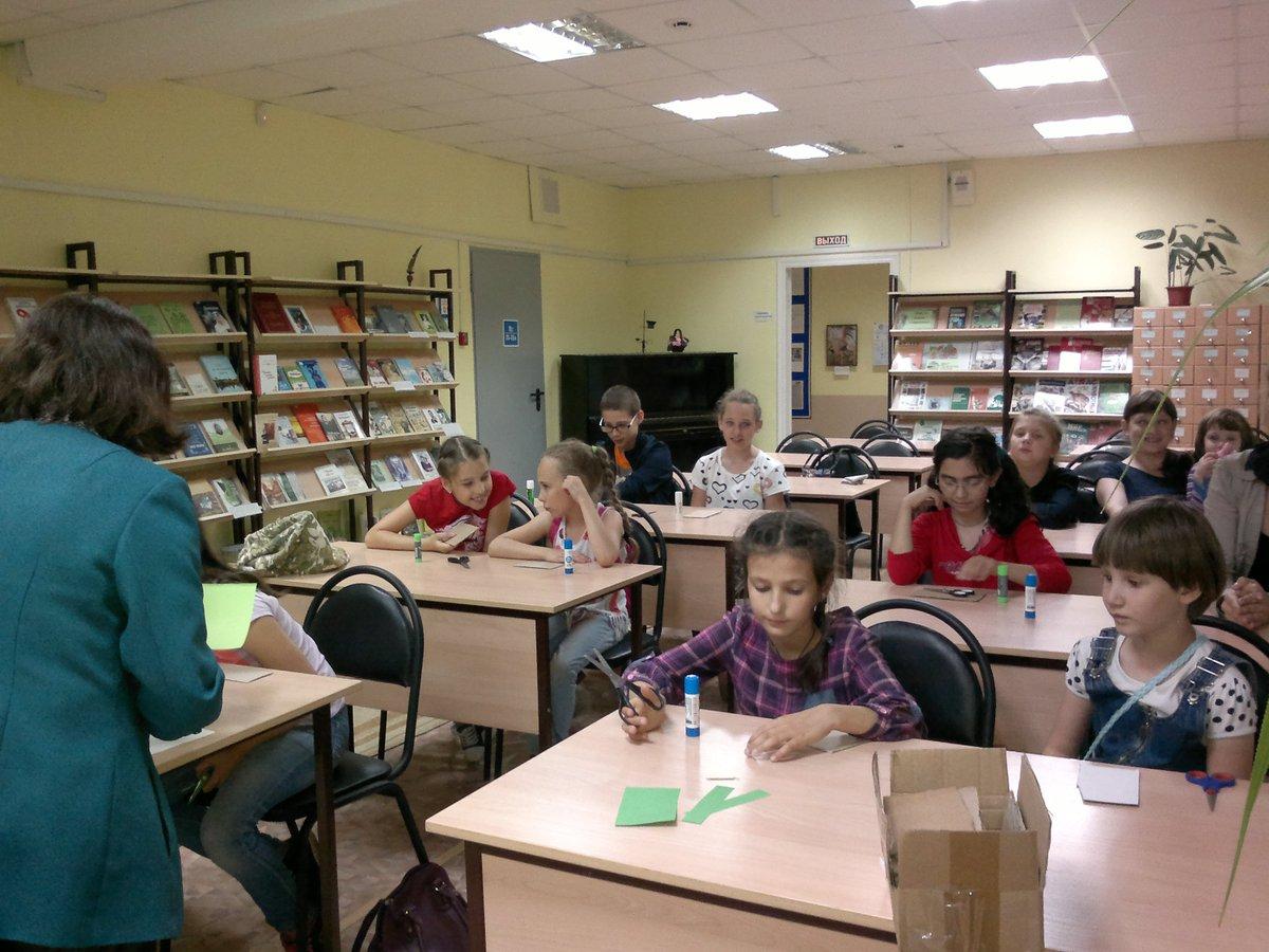 рабочая программа по литературе 5 класс