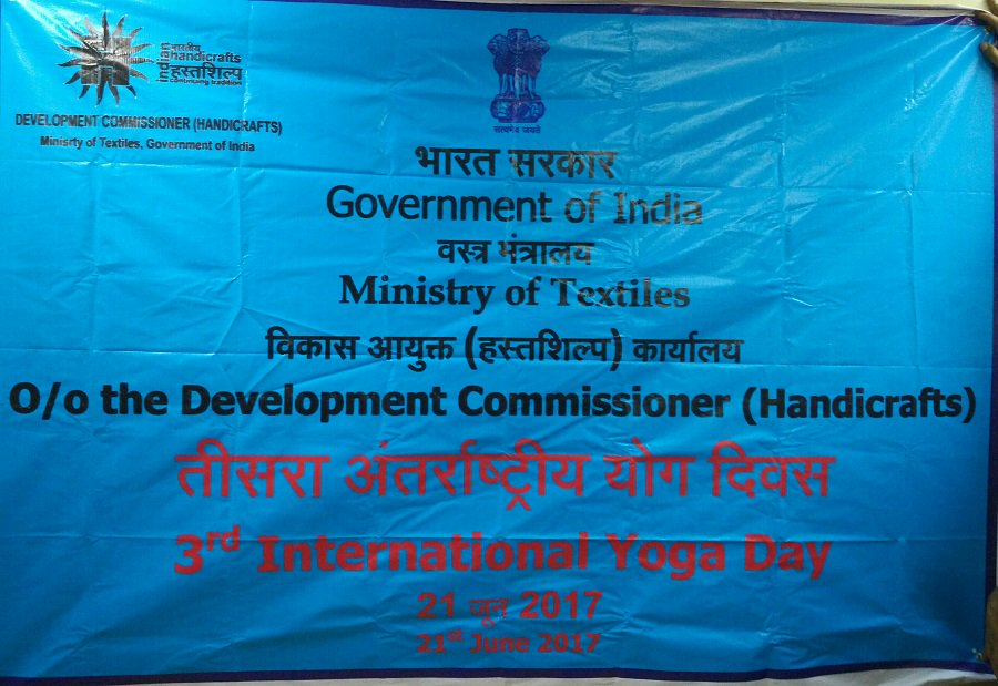 Dc Handicrafts On Twitter Glimpses Of Yogaday2017 At Office Of