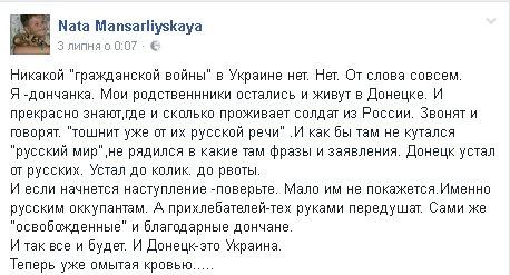Янукович подал в ГПУ заявление о госперевороте, - адвокат - Цензор.НЕТ 1370