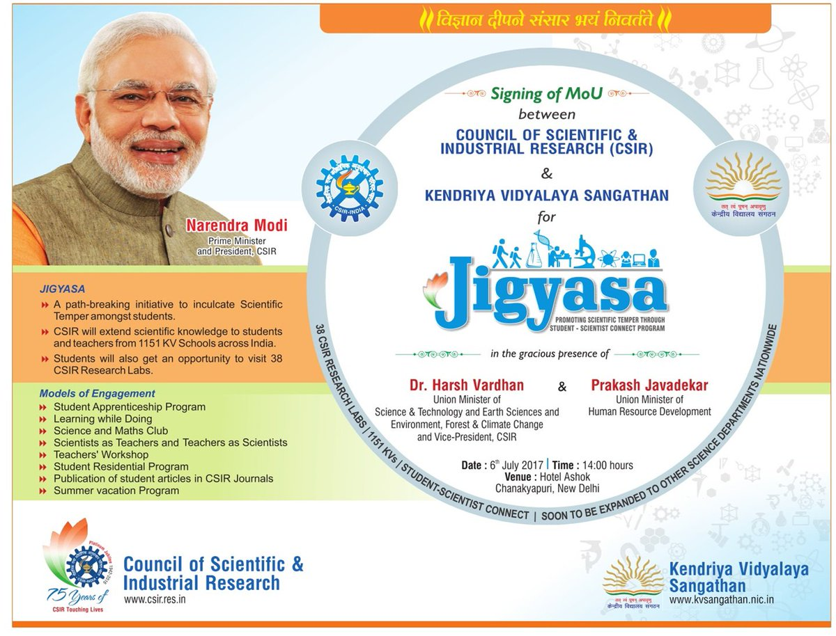 Image result for Jigyasa, a student- scientist connect programme