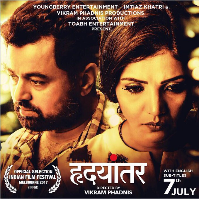 All the best @vikramphadnis1 for your lovely film #Hrudayantar that releases tom! Lots of love and luck to you ❤️❤️❤️❤️ https://t.co/lVDJIQMy01