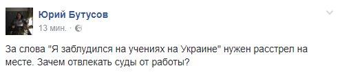 Насиров рассказал, что узнал о своей болезни после объявления подозрения - Цензор.НЕТ 1538