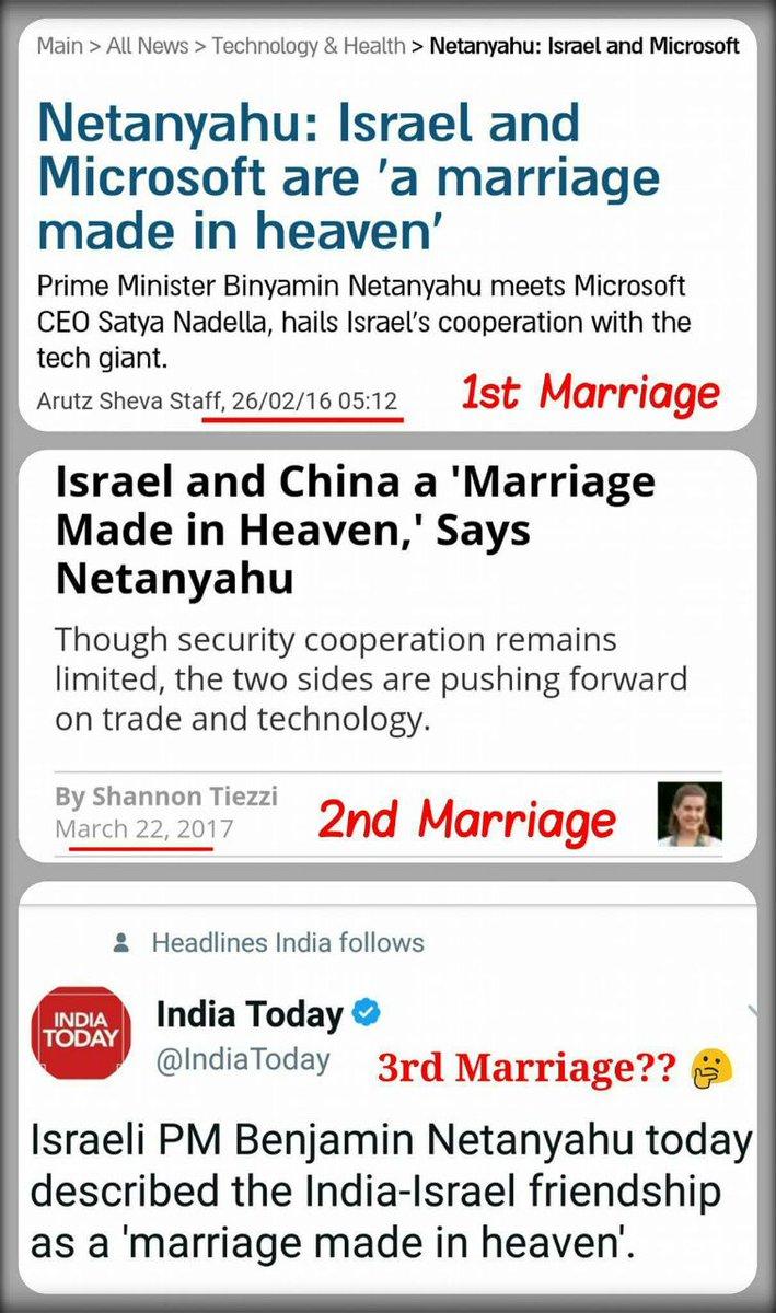 Pavitra rishta teju marriage licenses
