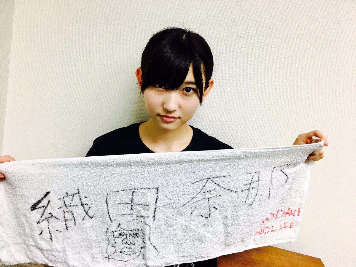この後、志田愛佳がSHOWROOM配信致します  ぜひご覧ください  #欅坂46 #SHOWROOM showroom-live.com/46_MANAKA_SHIDA