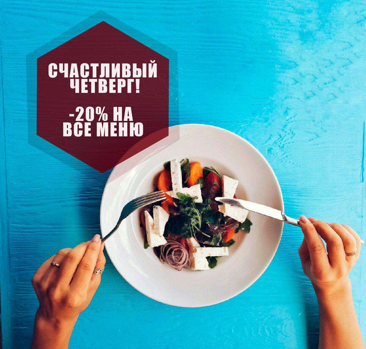 простой вкусный и сытный салат рецепт