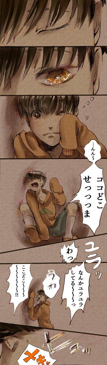 一十四(数字松?)のお料理漫画