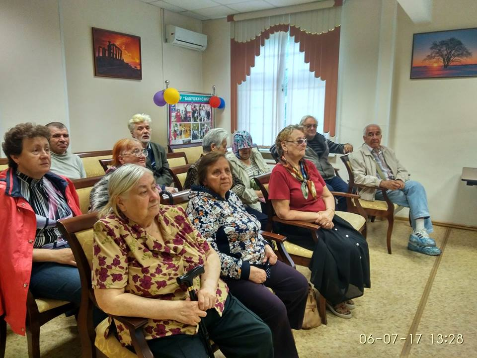 Презентация на тему сейшельские острова