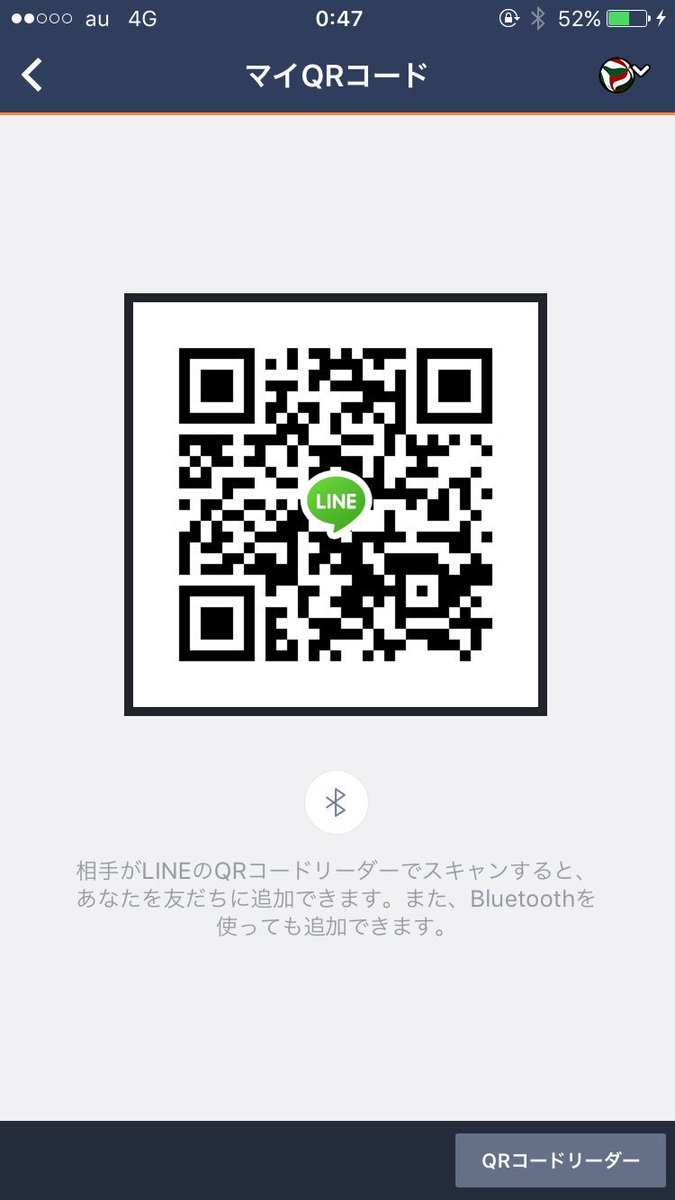 動画 twitter 抜ける