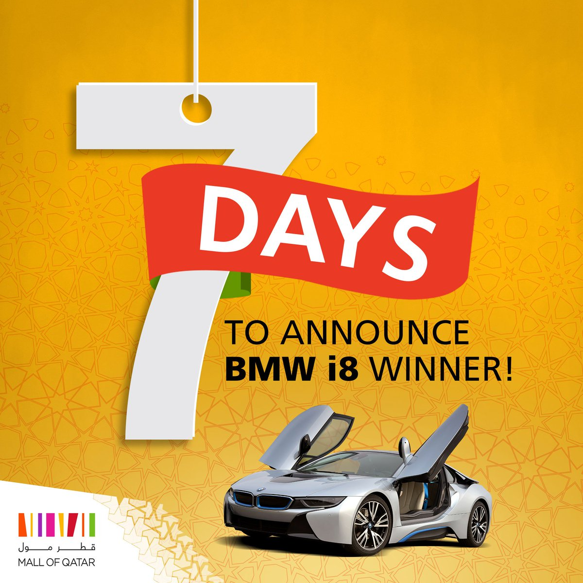 Mall Of Qatar On Twitter 7 Days Left To Announce The Winner Of A