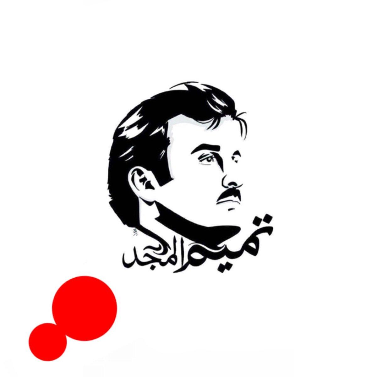 """قطر ستبقى حرة تسمو بروح الأوفياء"""" عميلنا العزيز، تم تحويل اسم شبكة Ooredoo الى """"Tamim Almajd """"  #كلنا_قطر https://t.co/2bX0zYd4PN"""